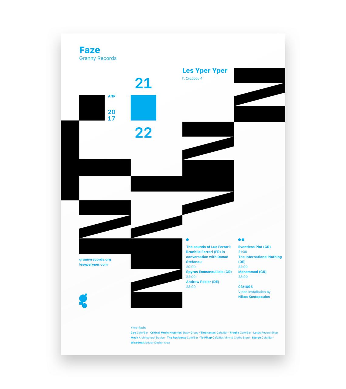Faze 2017 — Poster